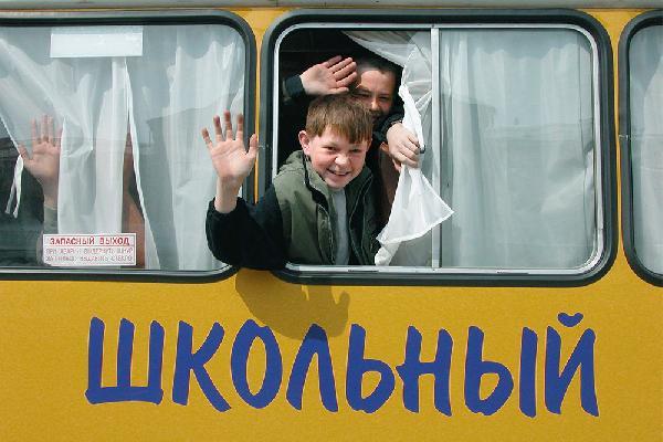 Фото: Алексантра Алпаткина/ТАСС