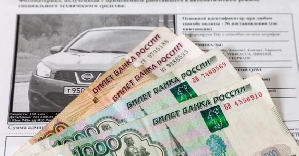 В Госдуме не увидели проблем с оплатой штрафов «без согласия»